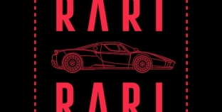 "PREMIERE: LISTEN TO CARNAGE, LIL YACHTY, FAMOUS DEX, AND UGLY GOD'S ""RARI"""